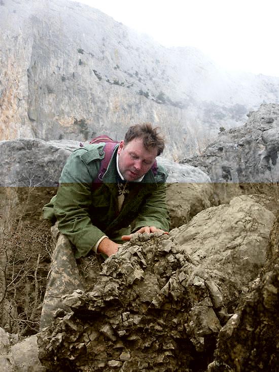 Лекция по геологии